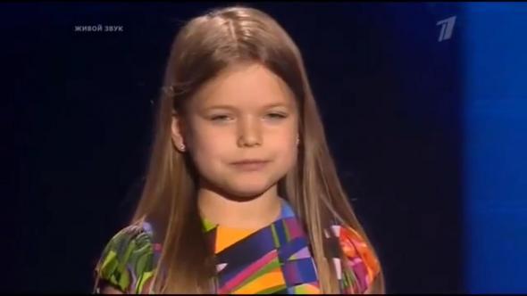 Голос дети катрина паула диринга